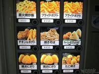 16 вещей из Японии, которые сделали бы нашу жизнь лучше