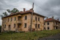Звездец в Болгарии