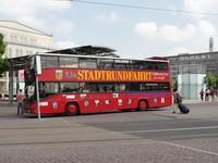 Автобус санкт- петербург лейпциг