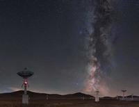 Лучшие астрономические фотографии 2018 года