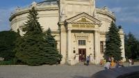 Севастополь: городской музей