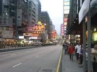 Гонконг: прогулка по городским улицам
