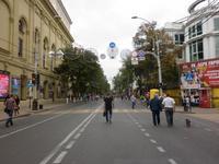 Прогулка по улицам Краснодара!