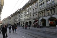 Прогулки по столице