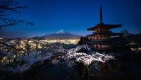 Токио и гора Фудзи