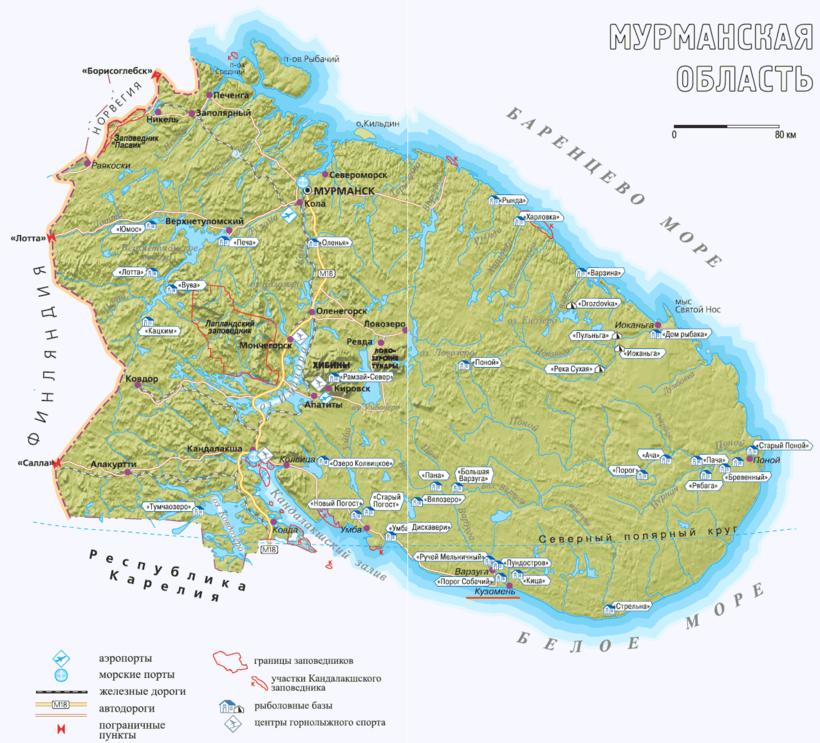 Рыболовная карта мурманской области