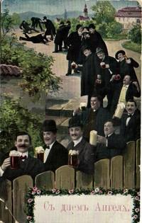 Русские мемы 19 века: забавные почтовые открытки
