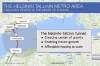 Заветная мечта финнов: когда построят подводный тоннель Хельсинки — Таллин